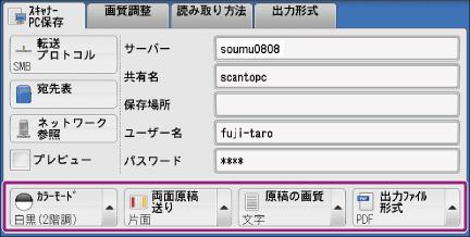 visio viewer pdf 保存