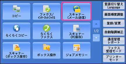 Fuji xerox Docucentre Iv C3370 driver download Jua1900