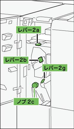 fujixerox.co.jp