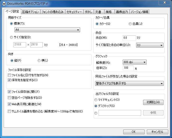 pdf プロパティ 表示されない mac