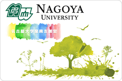 Click here for Nagoya UniversityWork Support Office, Personnel Affairs Division, General Affairs Department