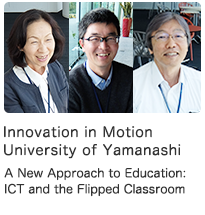 Innovation in Motion University of Yamanashi A New Approach to Education: ICT and the Flipped Classroom