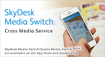 [Media Switch] Cross Media Service SkyDesk